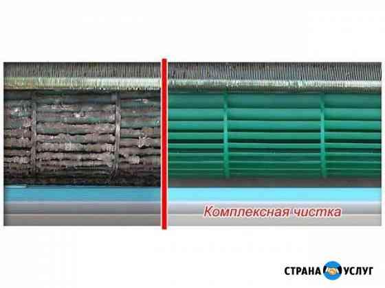 Чистка, ремонт сплит-систем Аксай