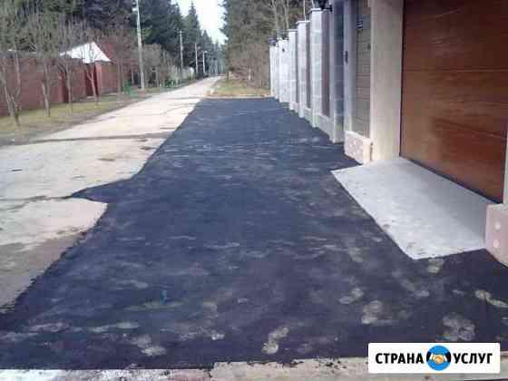 Асфальтирование и укладка тротуарной плитки Рамонь
