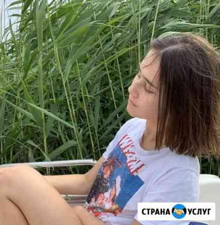 Выгул собак/уход за животными Ростов-на-Дону