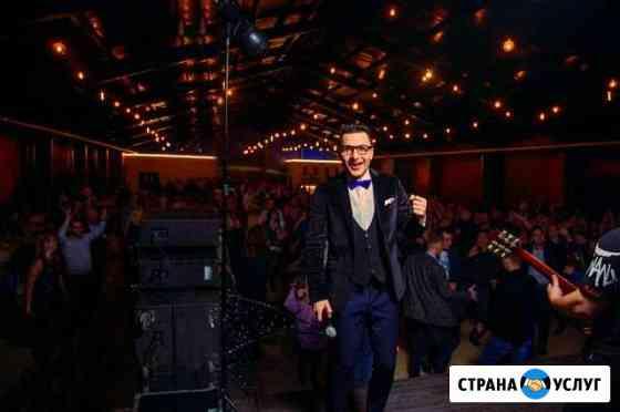 Ведущий мероприятий в Хабаровске Хабаровск