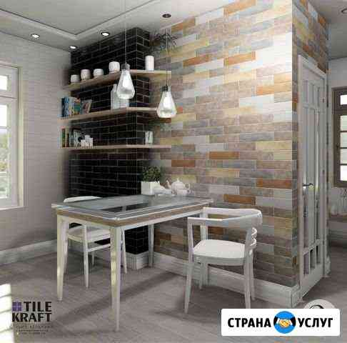 Дизайн проект интерьера кухни в 3D (VR-очки) Волгоград