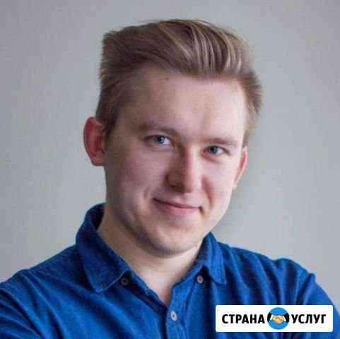 Частный Мастер.Ремонт Компьютеров и Ноутбуков Ангарск