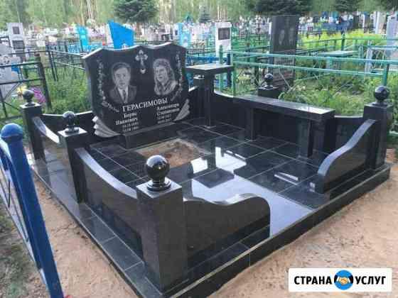Памятники от производителя Бор