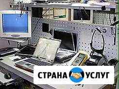 Ремонт ЖК TV, компьютеров, ноутбуков,мониторов Смоленск