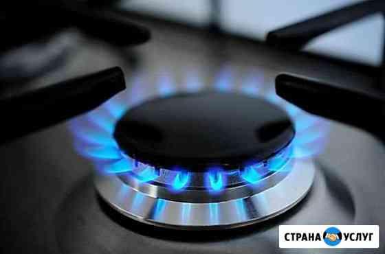 Ремонт,замена и установка газового оборудования Брянск
