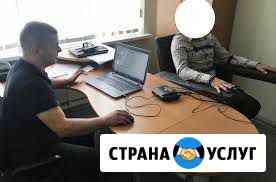 Полиграф, Детектор лжи Барнаул