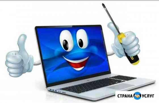 Настройка PC Норильск