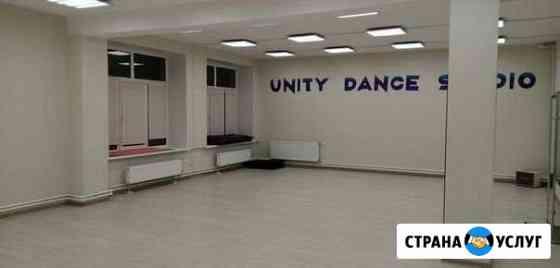Сдается танцевальный зал на часы Ижевск