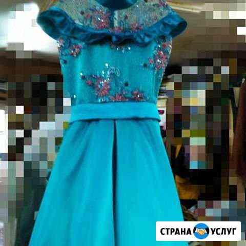 Пошив и ремонт одежды из меха, кожи и ткани Брянск