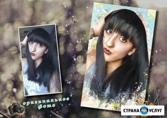 Художественные портреты, картины Уфа