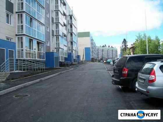 Асфальтирование Петрозаводск