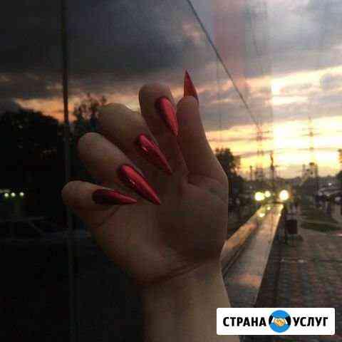 Маникюр Киров