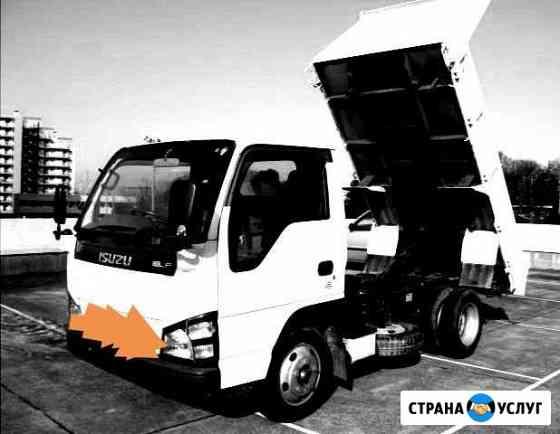 Вывозим строительный и бытовой мусор. Хабаровск и Хабаровск