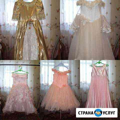 Бальные платья на прокат Бийск