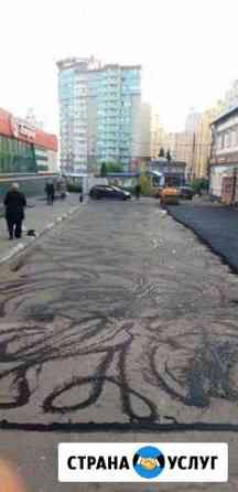 Асфальт, благоустройство укладка плитки и бордюров Воронеж