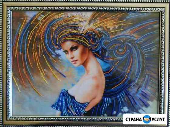 Вышиваю бисером, украшаю стразами, любые картины Севастополь