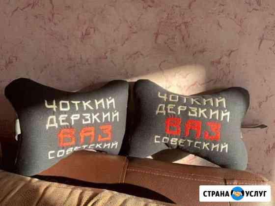Машинная вышивка Славянск-на-Кубани