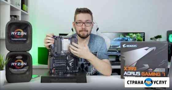 Ремонт компьютеров и ноутбуков Тула