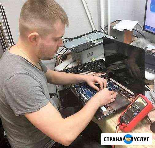 Ремонт компьютеров Ярославль