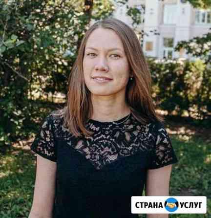 Репетитор по русскому языку Калининград