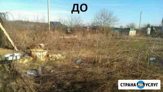 Уборка участка, скос травы, вспашка мотоблоком Курск