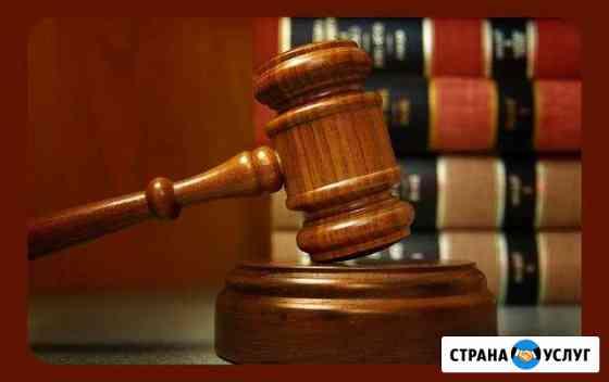 Адвокат Попова Александра Николаевна Барнаул