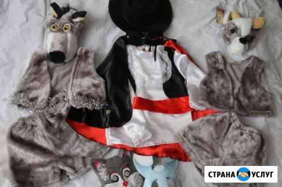 Прокат костюмов Курск