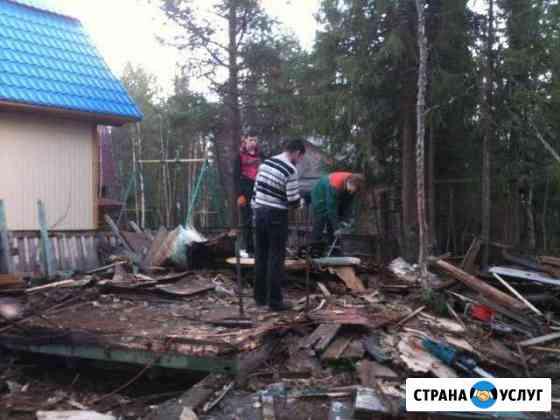 Вывоз хлама, мусора из квартиры, дома и гаража Мурманск