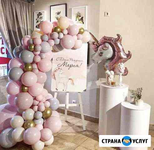 Воздушные и гелиевые шары, фотозоны на ваш бюджет Чебоксары