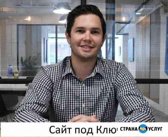 Создание сайтов I Яндекс Директ I сео продвижение Волгоград