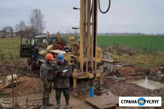 Бурение скважин на воду, сваи.промывка скважин, се Красноярск