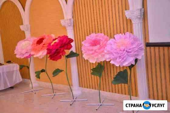 Большие цветы из бумаги Красноярск