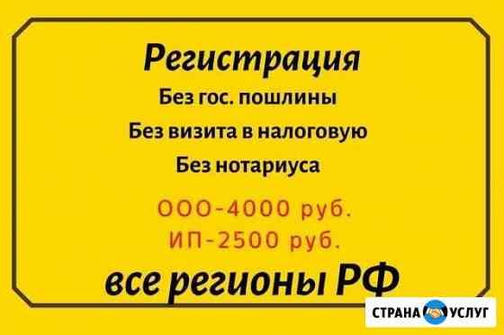 Бухгалтерские услуги, эдо, эцп Нальчик