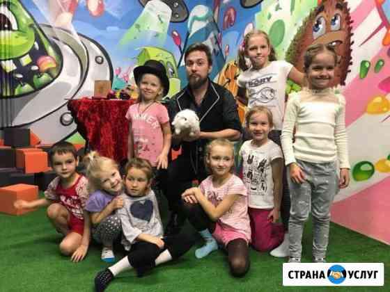 Волшебник для детей Феликс Ивачёв Горин