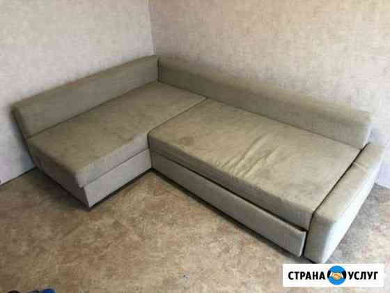 Химчистка мебели и ковров в Калининграде Калининград