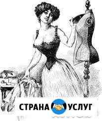 Пошив, ремонт и раскрой всех видов одежды Калининград