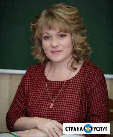 Опытный репетитор по химии Ижевск