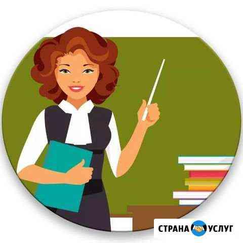Подготовка к начальным классам и репетитор истории Мурманск
