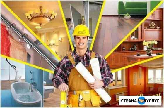 Мастер на час, сантехник, электрик Волгоград