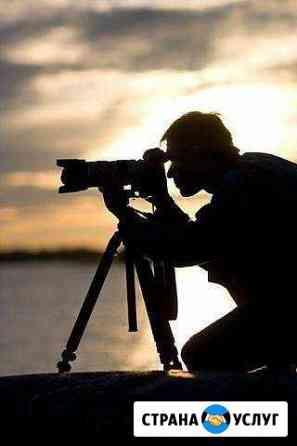 Профессиональная Видео и Фото съемка Челябинск
