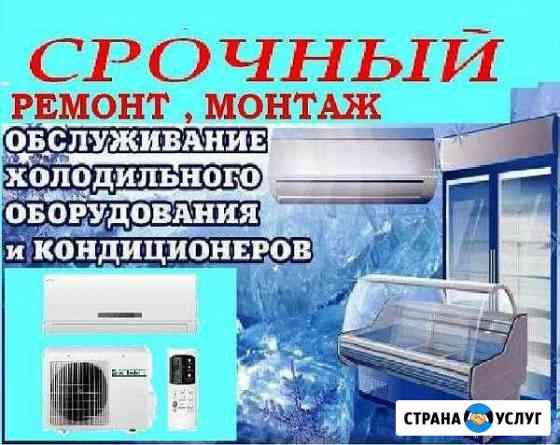 Монтаж Спит-Систем Сорочинск