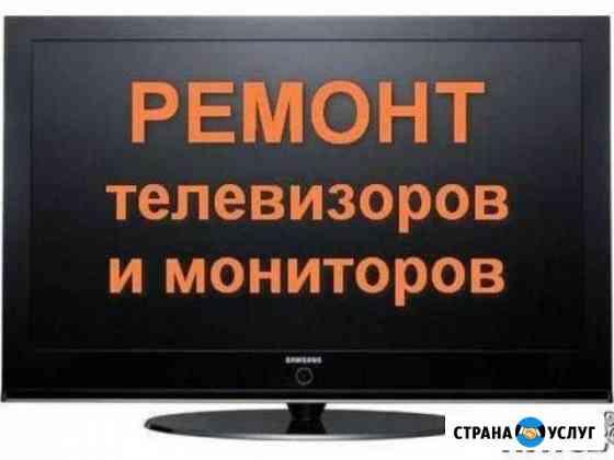 Ремонт Псков