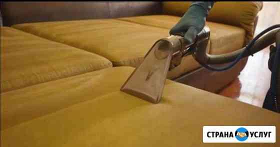 Химчистка мебели, и ковровых покрытий в Омске Омск