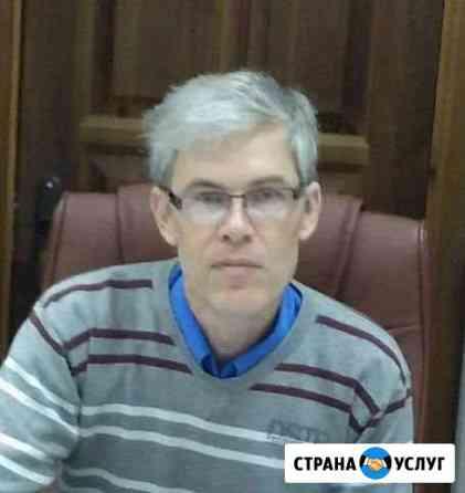 Репетитор по математике Яблоновский