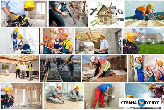 Услуги по недвижимости Калининград