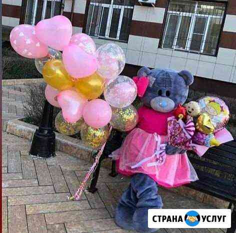 Поздравление от Мишки Тедди Красноярск