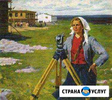 Приватизация земельных участков и домов Нижневартовск