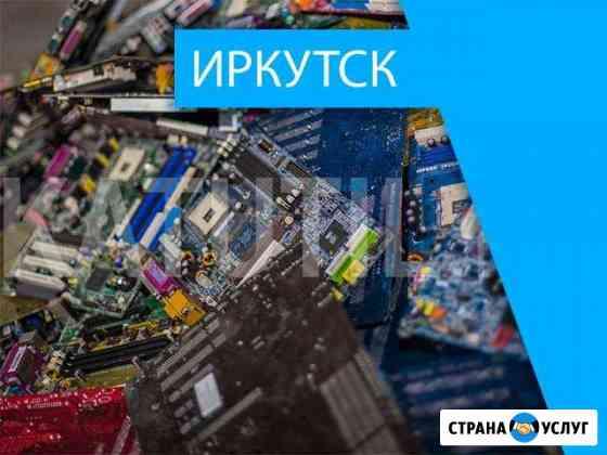Скупка электронного лома в Иркутске Иркутск