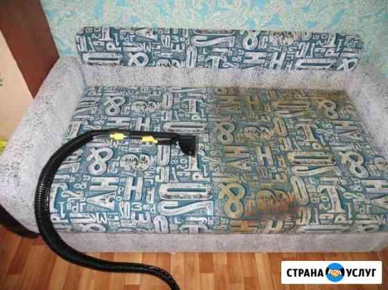 Химчистка мягкой мебели и ковров Волгоград