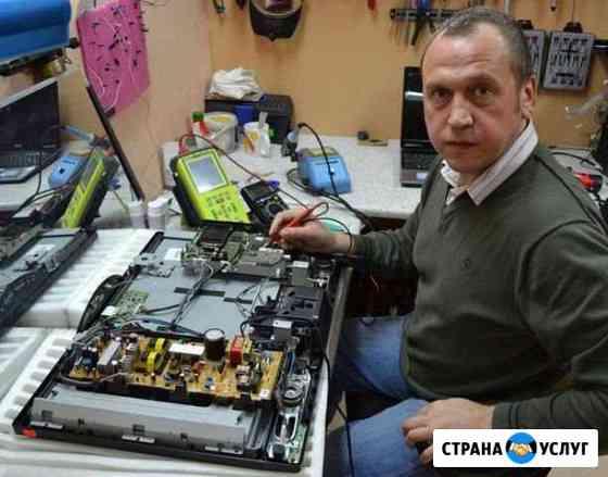 Ремонт телевизоров, игровых приставок, компьютеров Хабаровск